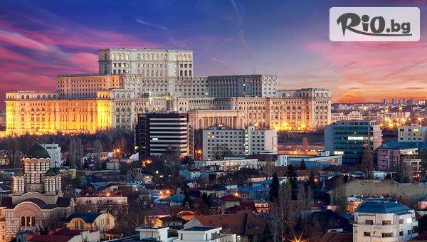 СПА уикенд в Букурещ #1