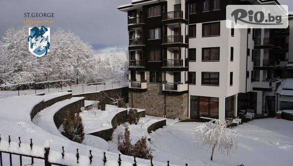 Нова година в Банско! 3, 4 или 5 нощувки със закуски, вечери и обяд + релакс зона и вътрешен минерален басейн, от Хотел Свети Георги Ски и Спа 4*