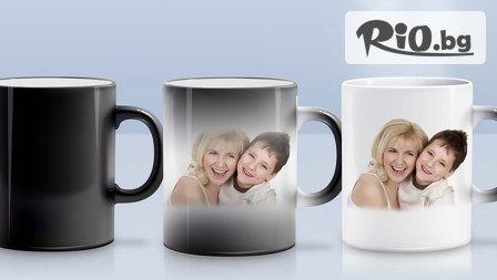 Керамична, магическа или светеща в тъмното чаша със снимки и надпис по ваш избор на цени от 5.90лв, от Тритон 2013