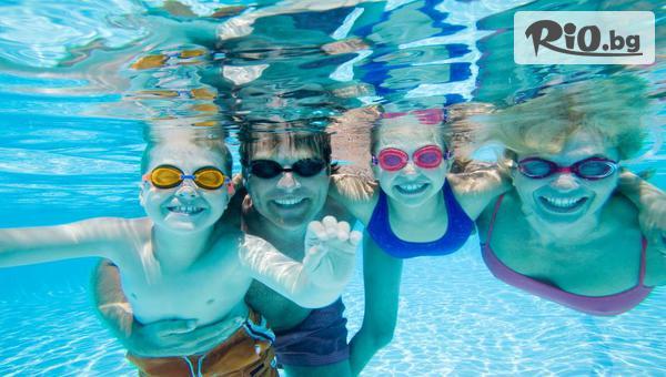 Плувен басейн 56 - thumb 2