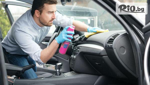 Машинно пране на лек автомобил #1