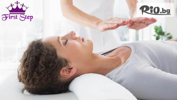 Индивидуална рейки терапия #1