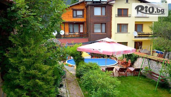 Почивка в Говедарци до края на Септември! 2, 3, 4, 5, 6 или 7 нощувки със закуски и вечери, от Арт хотел Калина