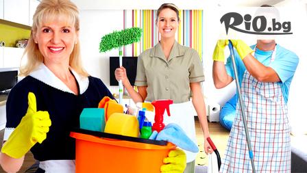 Чисто и изгодно предложение от АТТ-Брилянт! Цялостно машинно почистване на дом или офис до 120 кв.м.