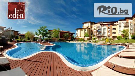 Апарт-хотел Райската градина 4 - thumb 2
