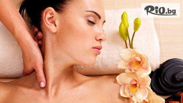 """Масаж на цяло тяло """"Блажено мързелуване"""" с масло от японска орхидея + Бонус: Масаж на лице, от Салон за красота Giro"""