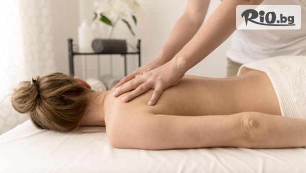 30-минутен Антистрес масаж на гръб, от Alga Beauty andamp;Spa