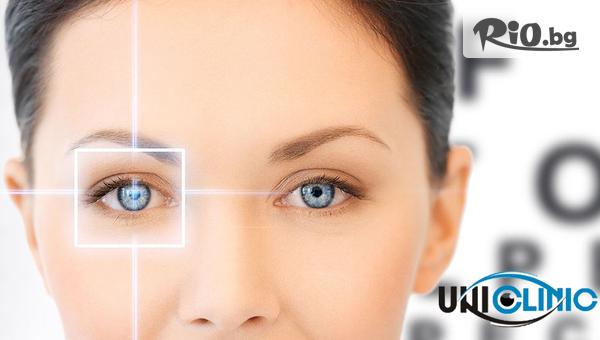 Очна клиника Униклиник - thumb 3