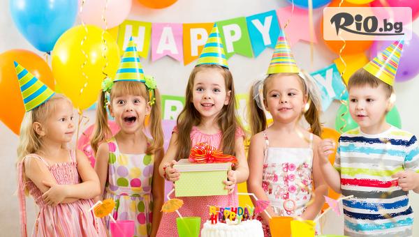 Детски рожден ден в Парти-клуб Слънчо! 2 часа забавление, меню за до 10 деца и техните родители + торта, анимация и безплатно фотозаснемане