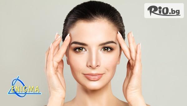 Нанотехнология за почистване и дезинкрустация на лице чрез Ultrasonic Scrub, ION, LED технология, от Центрове Енигма
