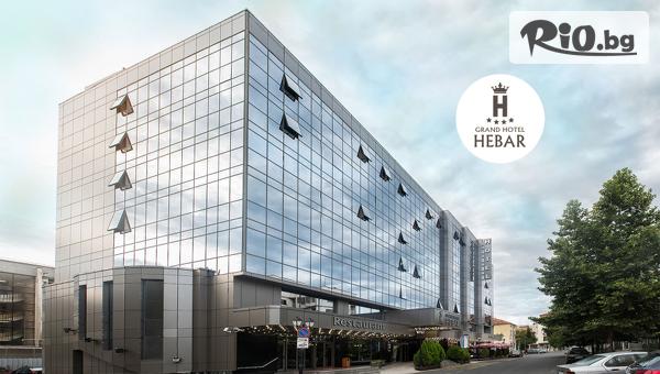 Гранд хотел Хебър 4* #1