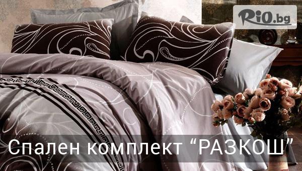 Шико-ТВ-98 ЕООД - thumb 2