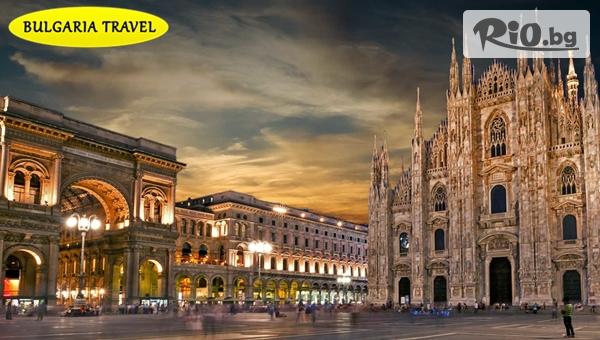 Италия, Франция и Хърватия #1