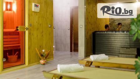 Почивка в Огняново до края на Май! Нощувка, закуска и вечеря + СПА и 3 открити басейна с гореща минерална вода, от Спа хотел Бохема 3*