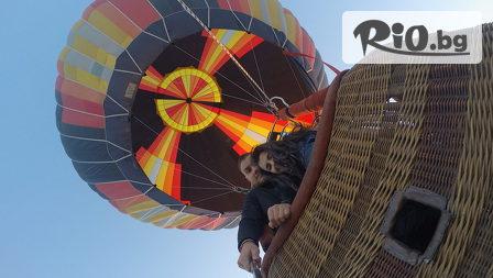 Полет с балон