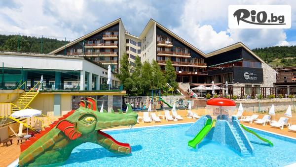 Лятна почивка във Велинград! Нощувка със закуска и вечеря + вътрешен минерален басейн + АКВАПАРК и Уелнес пакет, от СПА хотел Селект Велинград 4*
