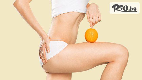5 процедури ръчен антицелулитен масаж, от Салон за красота De luxe