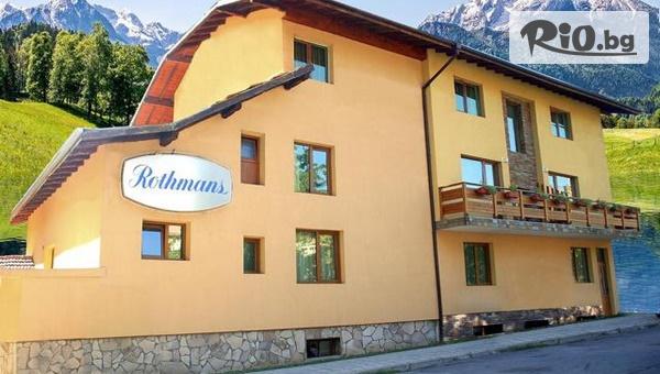 Хотел Ротманс 3*, Банско #1