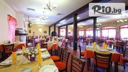 Нова година в Арбанаси! 3, 4 или 5 нощувки със закуски, обеди или вечери (едната Новогодишна), програма + СПА, от Хотел Рачев Резиденс 4*