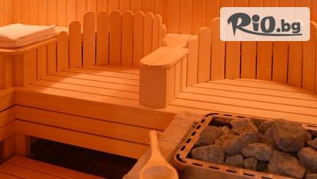 Почивка в Несебър до края на Август! Нощувка със закуска или със закуска и вечеря + басейн, от Комплекс Виго Панорама 3*