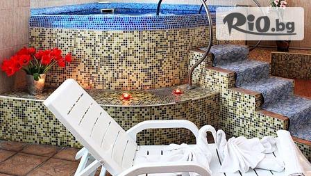Изгодна почивка в Хисаря! Нощувка със закуска и вечеря + СПА с вътрешен минерален басейн, от Семеен хотел Албена 3*