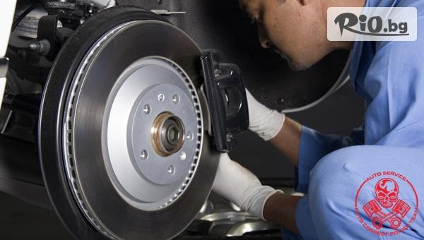 Auto Correct Power Теам - thumb 2