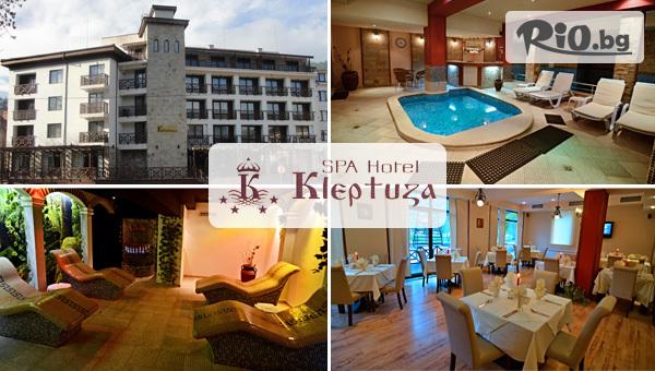 Спа Хотел Клептуза 4*, Велинград #1