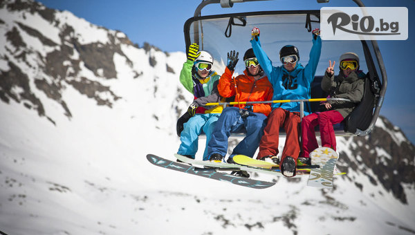 Ски училище Rize - thumb 4