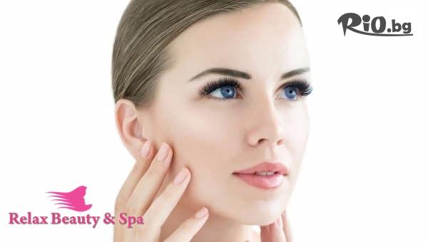 Почистване на лице + възстановяваща маска с витамини със 72% отстъпка от Салон за красота Relax Beauty and SPA