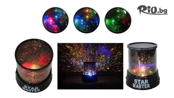 Лампа - планетариум