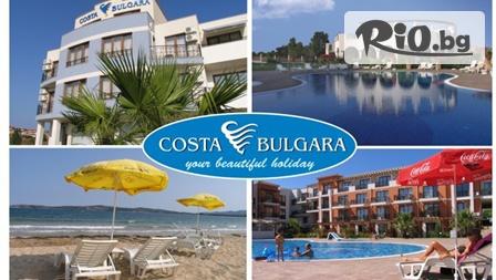 Хотел Коста Българа