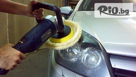 Професионално полиране и възстановяване на един матирал фар, от Автомивка Speed