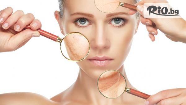 Колагенова терапия за лице