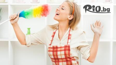 Почистване на дома или офиса