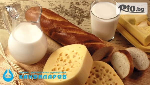 Изследване за алергия към мляко, глутен