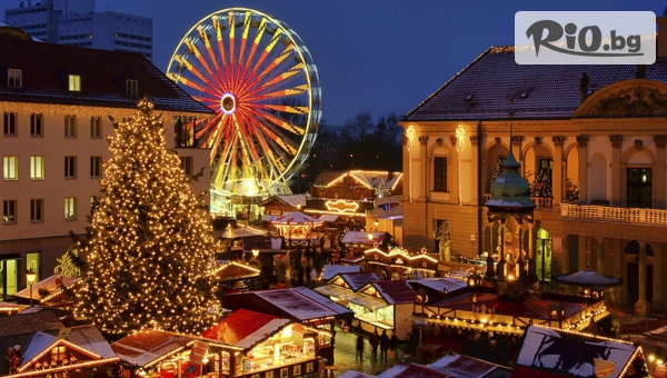 Bulgarian Holidays - thumb 3