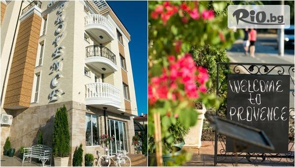Ахелой, Хотел Provence 3* #1