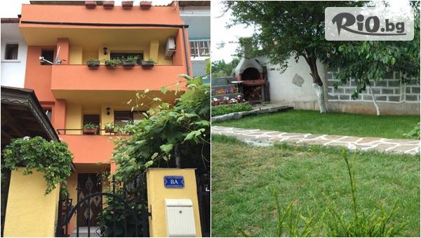 Юли и Август на море в Черноморец! 3 нощувки за ДВАМА, от Къща за гости Tрите сестри