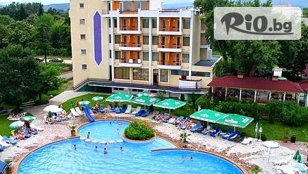 Изгодна почивка в Хисаря до края на Март - важи и за празниците! Нощувка със закуска и вечеря + СПА с вътрешен минерален басейн, от Семеен хотел Албена 3*