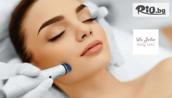 Дълбоко почистване на лице с водно дермабразио, ултравуков, златен и кислороден пилинг, маска, криотерапия и фотодинамична терапия, от La Jolie Beauty Studio