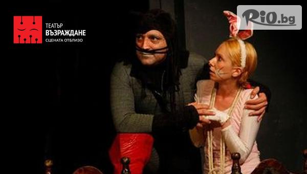 Театър за деца