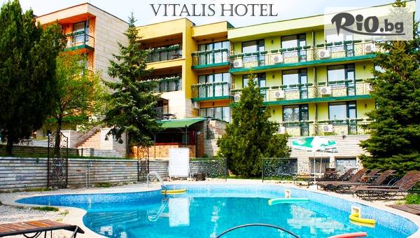 Хотел Виталис, Пчелин #1