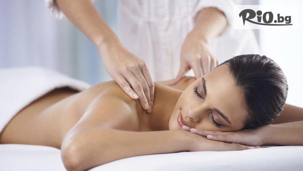 Лечебен точков масаж на гръб и врат + релакс зона и чаша топъл чай, от СПА център в хотел Верея