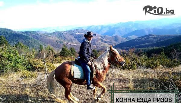 Езда и преход из Родопите #1