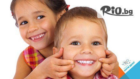 Фотополимерна детска пломба със специални цветни ефекти в 7 цвята с 60% отстъпка за 19.90лв., от СитиДент