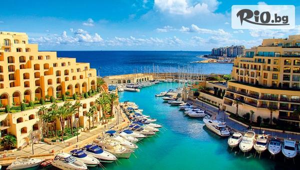 Екскурзия до Малта #1