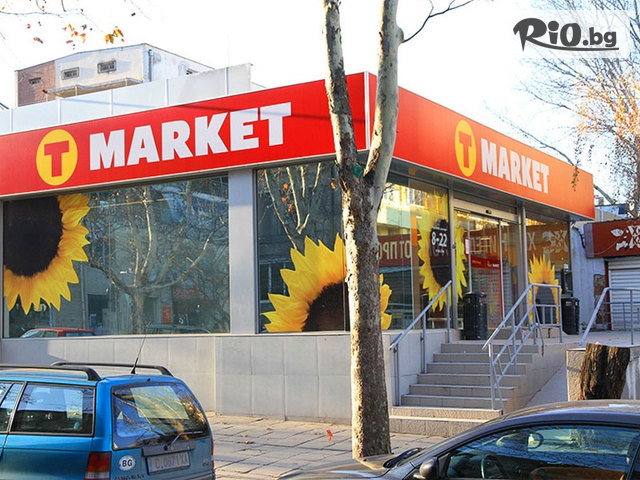 Верига супермаркети T MARKET Галерия снимка №1
