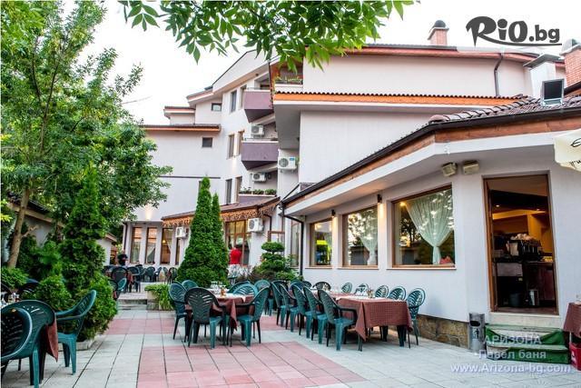 Хотел Аризона Галерия снимка №2