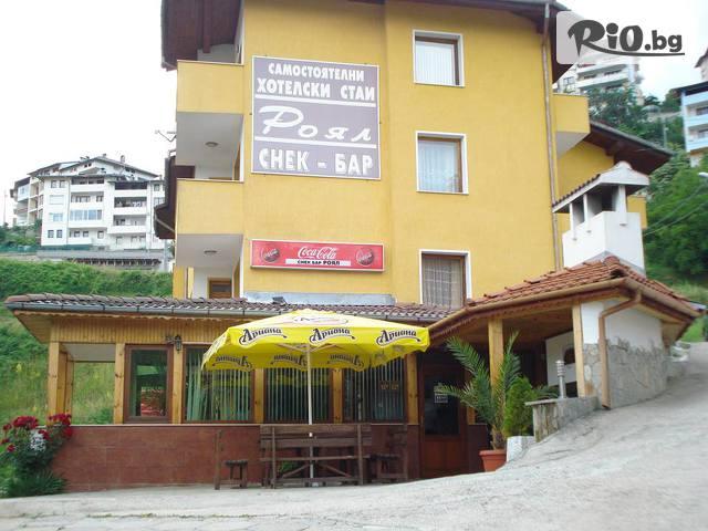 Хотел Роял Галерия #1