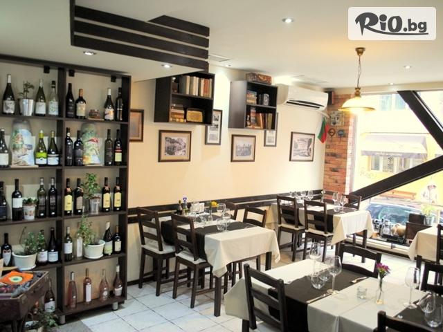 BG Wine Restaurant Галерия #2